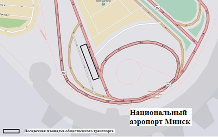 Схема движения к аэропорту 2 минск